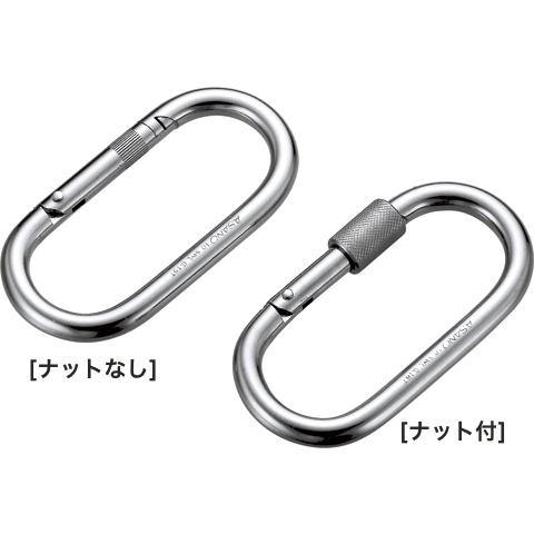 カラビナO型(鉄)