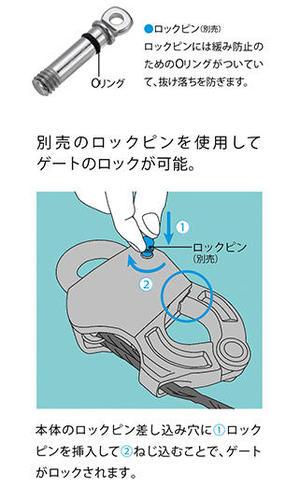 AutoShackle_2_3&7.jpgのサムネイル画像