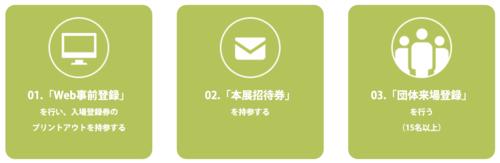 スクリーンショット 2019-10-10 15.32.19.png