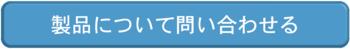 スクリーンショット 2020-01-15 11.29.33.png