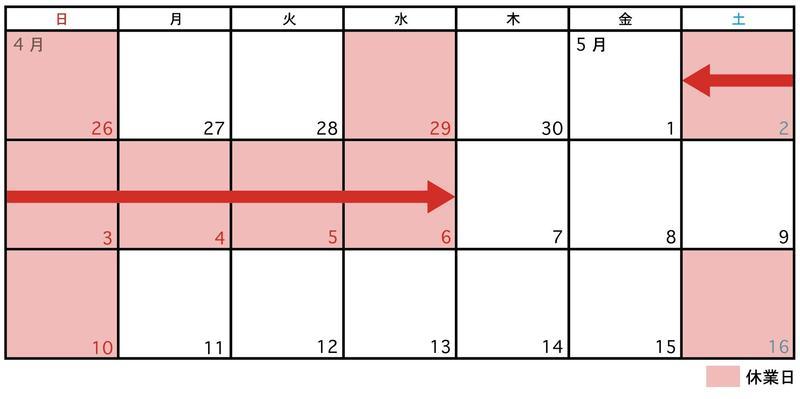 スクリーンショット 2020-04-23 16.55.54.jpg