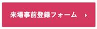 スクリーンショット 2018-04-11 11.03.38.png