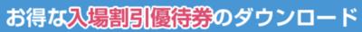 スクリーンショット 2019-02-07 9.04.52.png