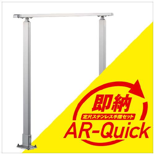 AR-Q1.jpg