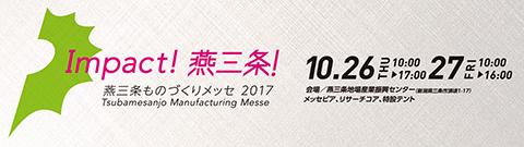 mono2017.jpg