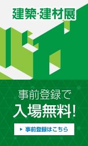 toroku_ac.jpg