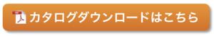 スクリーンショット 2018-03-01 13.58.46.png